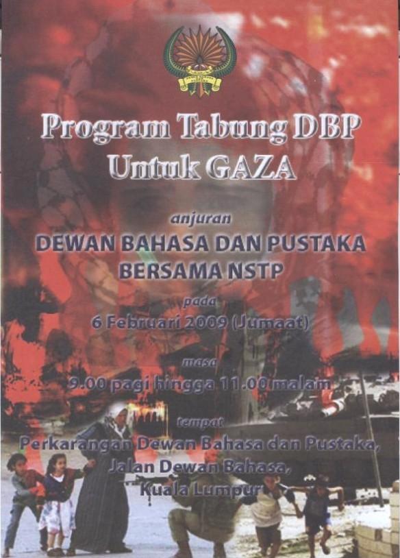 tabung-dbp-untuk-gaza1