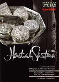 HSKU2008(1)