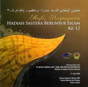 Sastera Islam013