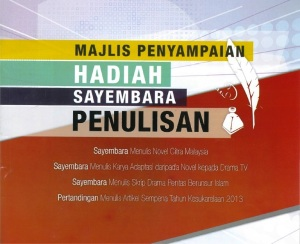Hadiah Sayembara Menulis Novel Citra Malaysia