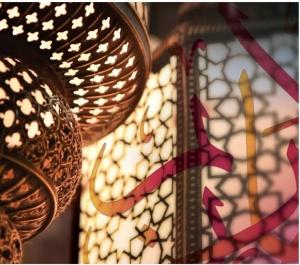 Kenangan Ramadan